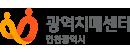 인천광역시치매센터